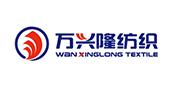 Wanxinglong Textile logo